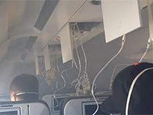 Awaria prawego silnika wewn�trz samolotu zarejestrowana przez jednego z pasa�er�w