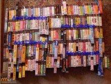 Najwi�ksza kolekcja gier