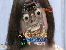 Dziwad�a, kt�re zobaczysz tylko w Japonii