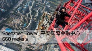Shenzhen Centre - 660 metr�w nad ziemi�