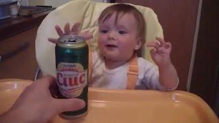 Jak mali m�czy�ni reaguj� na widok piwa?