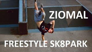 Dawid Ziomek - Aw ...