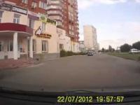 Rowerzysta potrącony przez ślepego kierowce