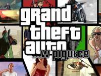 Grand Theft Auto ...w pigułce - cz. 6