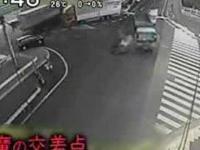 Wypadki drogowe na skrzyżowaniach w Japoni