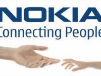 Nokia Tune - 1 sze miejsce w konkursie na remix dzwonka