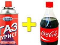Rakieta - Coca-Cola + PROPAN