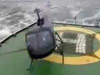 Szczęśliwe lądowanie helikopterem
