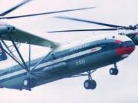 Największy helikopter świata