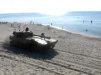 Odpoczynek na plaży w Rosji