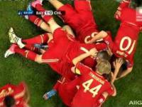 Finał LM: Bayern - Chelsea