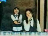 Japońskie dzieci NEO