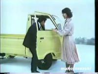 Japońska reklama z lat 70tych