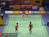 Badminton moze byc ciekawy