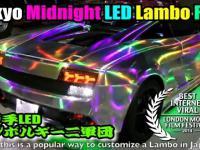 Lamborghini pokryte lakierem odbijającym pryzmatycznie światło