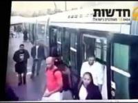 Dzień jak co dzień na stacji kolejowej w Izraelu