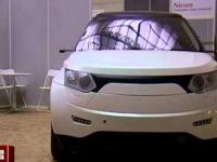 Polski samochód elektryczny