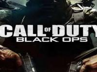 Call of Duty: Guitar Ops