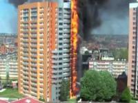Bardzo szybko rozprzestrzeniający się pożar wieżowca