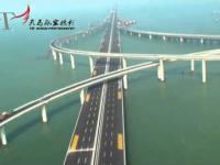 Najdłuższy most świata