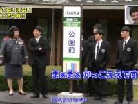 Japońscy Szpiedzy 01
