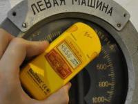 Pomiar promieniowania w muzeum w Świnoujściu