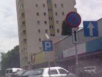 Strefa zakazu zatrzymywania się obejmująca wyłącznie parking