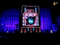 Light Move Festival 2015 - Pierwsza animacja otwarcia [HD]