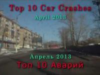 TOP 10 wypadków samochodowych (Kwiecień 2013)