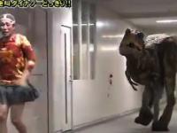 Japoński żart z dinozaurem