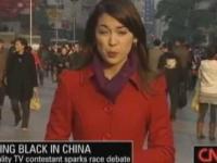 Chińska Murzynka