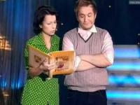 Kabaret Moralnego Niepokoju - Album Rodzinny