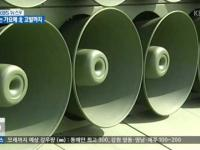 Trolowanie Korei Północnej