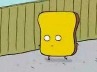 Pan Toast
