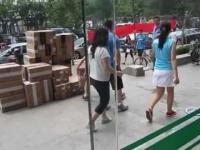 Dostawa chińskich komputerów