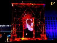 Light Move Festival 2015 - Druga animacja otwarcia [HD]