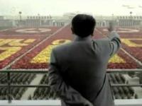 Skutek zaspania do pracy w Korei Północnej