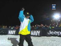 Pierwszy w historii X Games potrójny korkociąg na snowboardzie