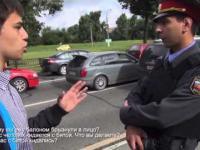 StopCham 94 - Psychol na chodniku