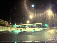 Drift Autobusem