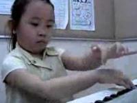 Japoński dziecko bardzo utalentowany