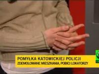 Pomyłka policji