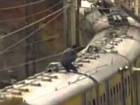 Ekstremalna jazda pociągiem