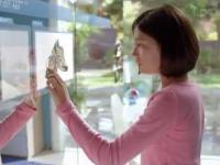 Przyszłość dotykowych ekranów