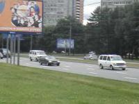 Eskorta Obamy w Moskwie