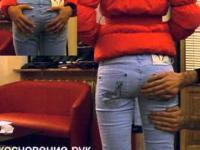 Jeansy które zmieniają kolor od temperatury