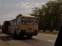 Jak autobus dostał z działa.