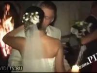 Pierwszy taniec podjaranej pary młodej