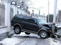 Car crash compilation 2012 [# 30]