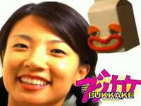Japońska reklama mleka